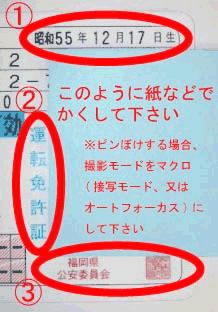 証明書の例